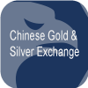 Chinese Gold&Silver Exchange)