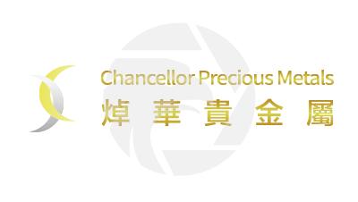 Chancellor Precious