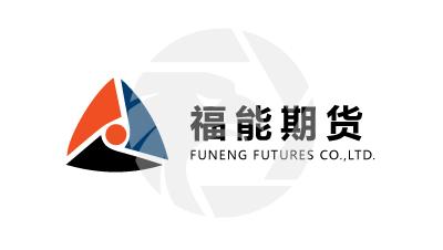 FUNENG FUTURES