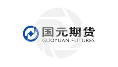 GUOYUAN FUTURES