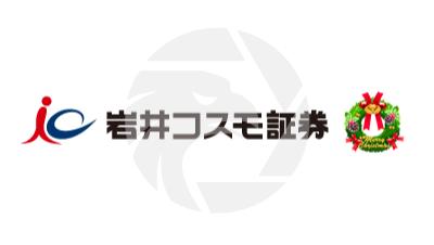 Iwai Cosmo