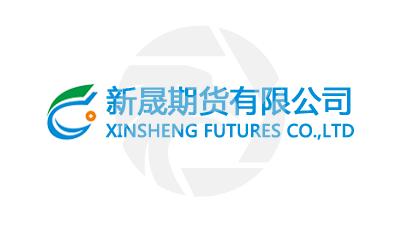 XINSHENG FUTURES