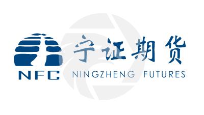 NingZheng Futures