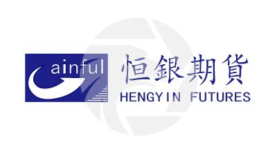 HENG YIN FUTURES