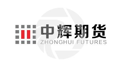 ZHONGHUI FUTURES