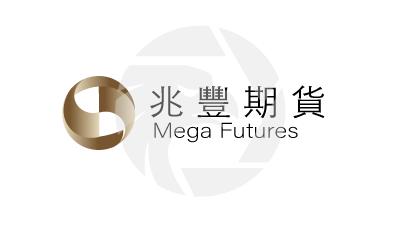 Mega Futures