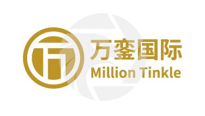 Million Tinkle