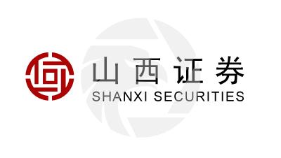 SHANXI SECURITIES