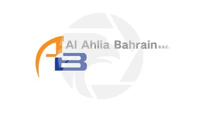 Al Ahlia Bahrain