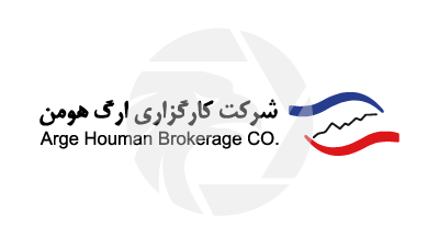 Arge Houman Brokerage CO.