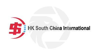 HK South China International