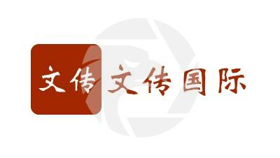 Wenchuan International
