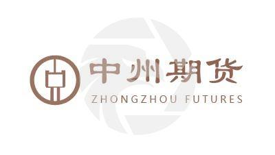 ZHONGZHOU FUTURES