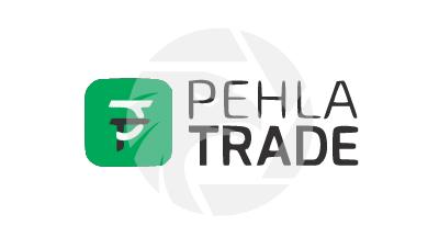 Pehla Trade