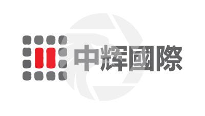 ZHONGHUI INTERNATIONAL