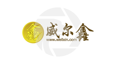 wellxin