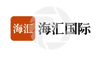 Hai Hui International