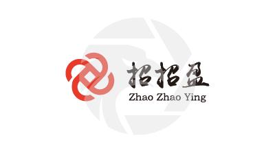 Zhao Zhao Ying
