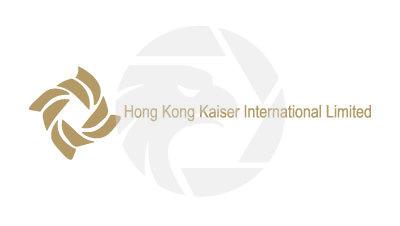 Hong Kong Kaiser International Limited