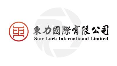 Star Luck